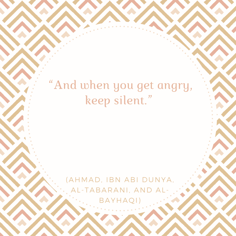 Be silent in anger